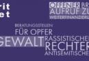 Kritnet: Offener Brief für die Weiterfinanzierung der Opferberatungen