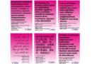 Häusliche Gewalt – Notfallnummern mehrsprachig